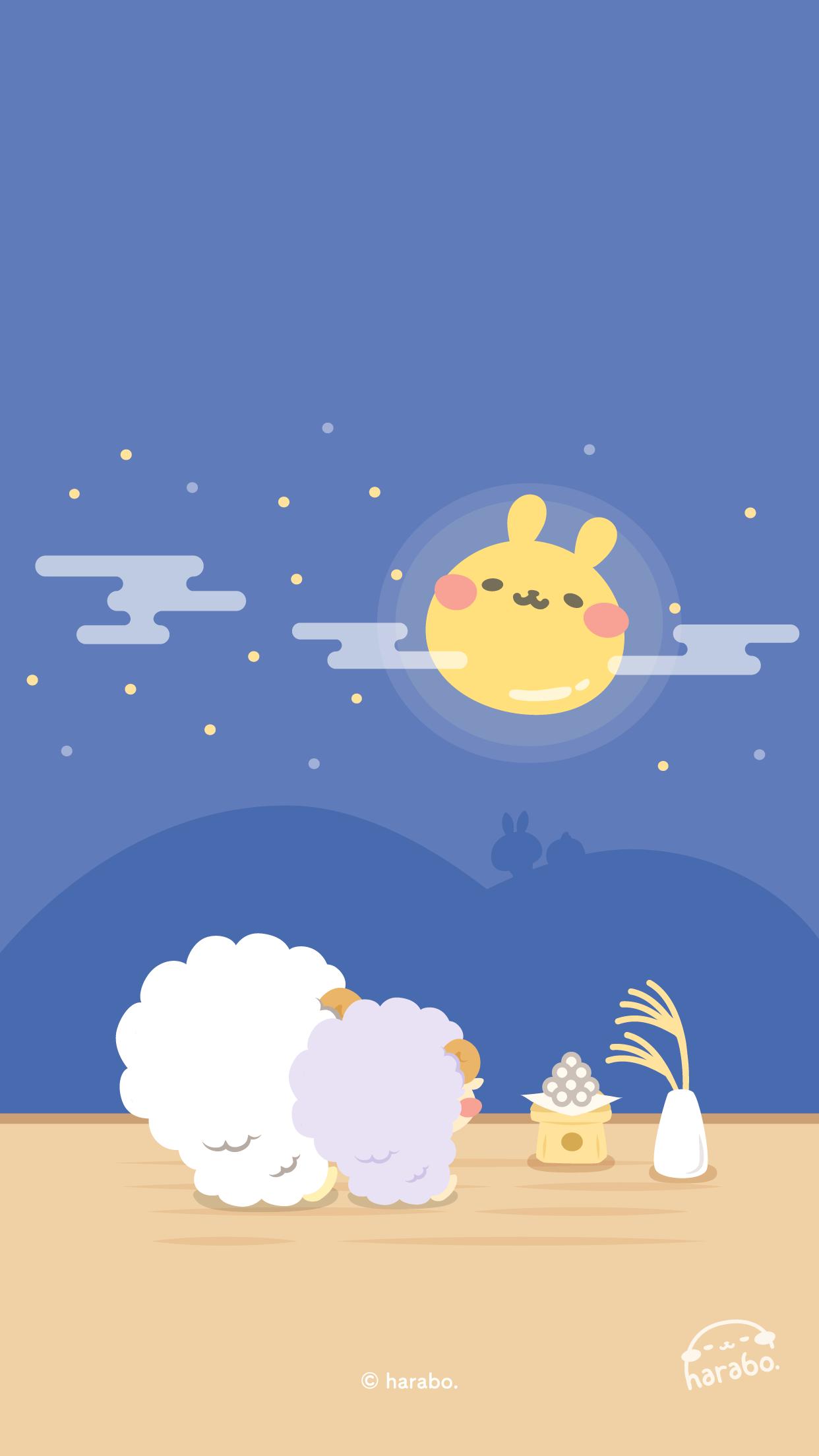 ウサギの満月でお月見